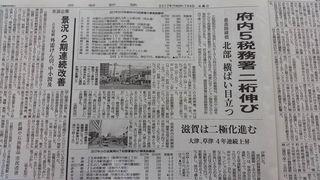 20170704_081359.jpg