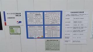 20171001_153145.jpg