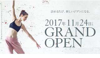 スクリーンショット 2017-10-04 14.58.10.png