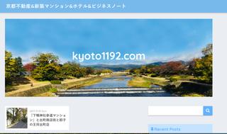 スクリーンショット 2017-11-20 0.31.42.png