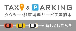 commonInfo-taxiBnr.jpg
