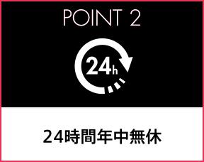 point_02.jpg