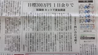 20170510_082759.jpg