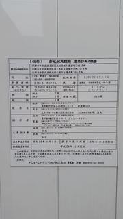 20170607_142633.jpg