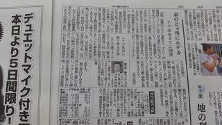 20170811_121341.jpg