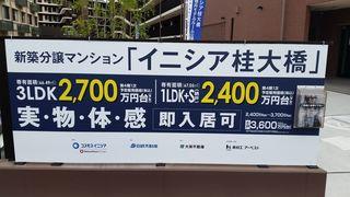 20170915_160841.jpg