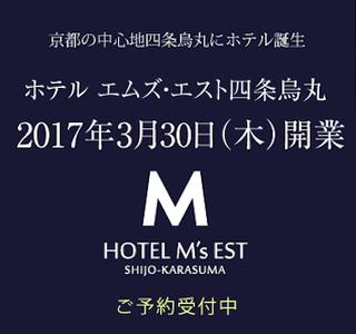 スクリーンショット 2017-04-12 17.34.31.png