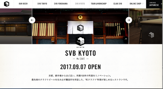 スクリーンショット 2017-08-10 22.26.06.png