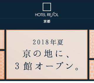 スクリーンショット 2017-11-01 20.26.06.png