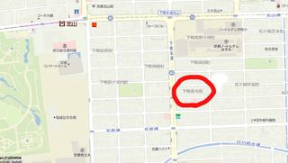 左京区下鴨夜光町.png