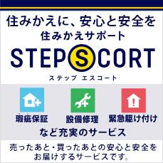bnr_scort2.jpg