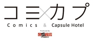 comicap-logo.jpg